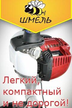 лодочные моторы для надувных лодок шмель